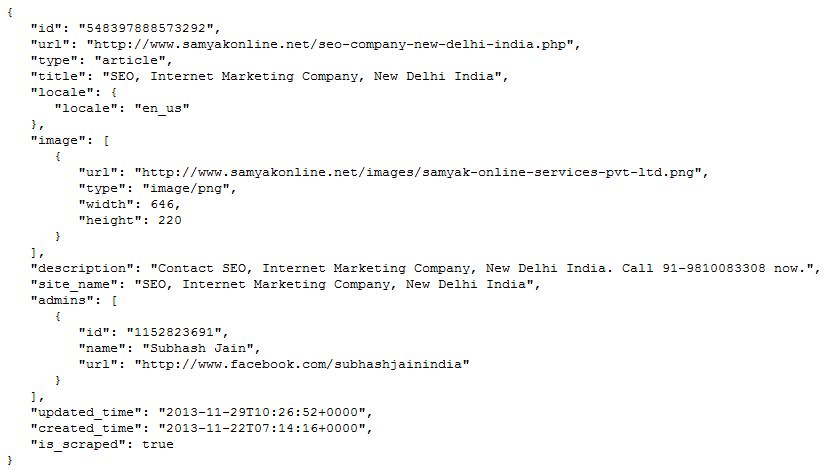 Samyakonline Facebook Debug Screenshot