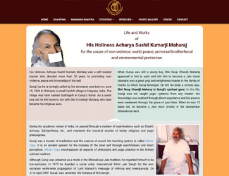 Acharya Sushil Kumarji Maharaj
